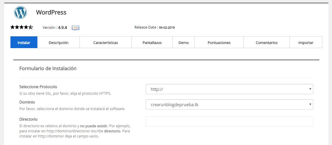 Paso 3 para instalar WordPress desde cPanel